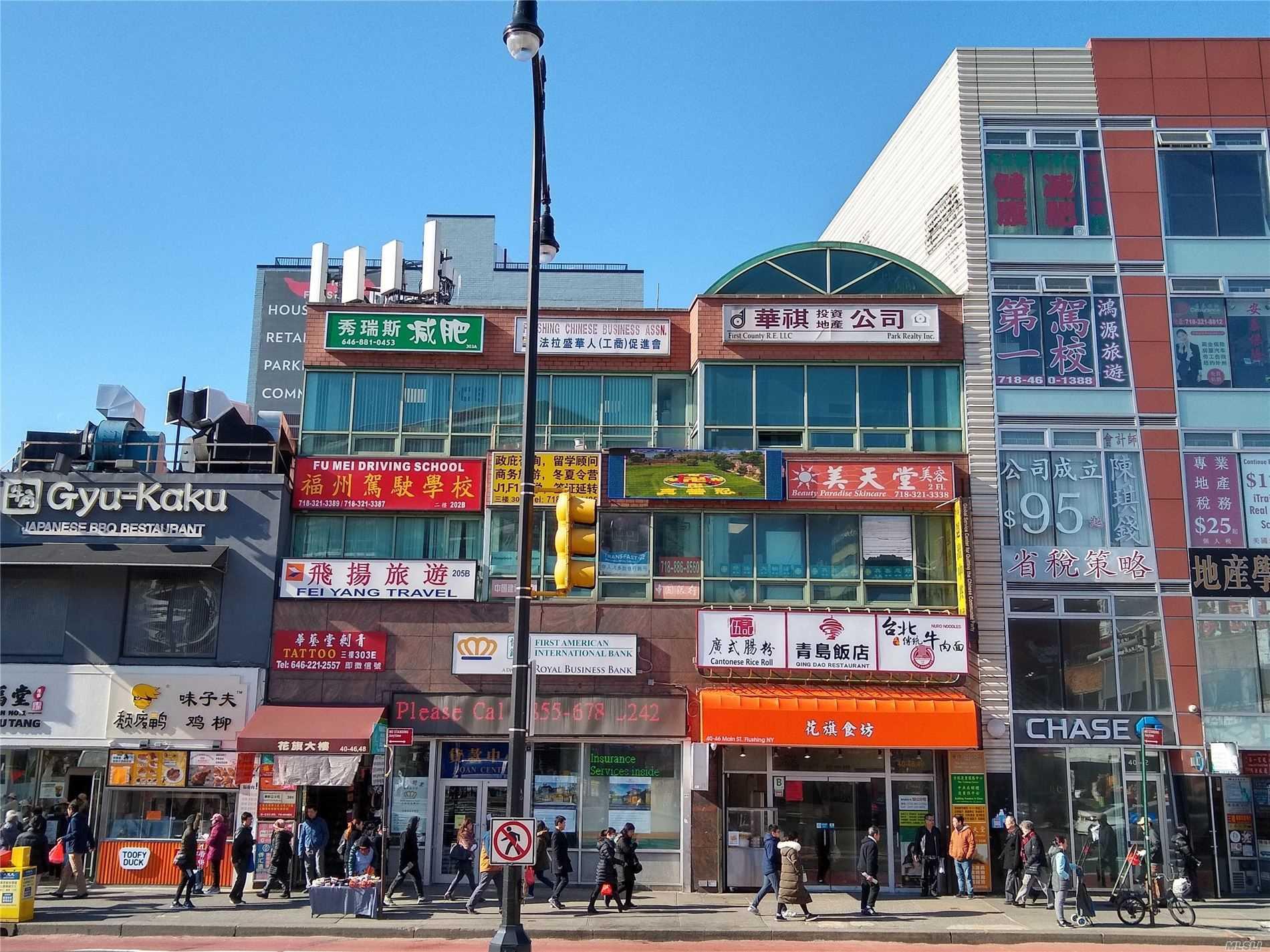 40-48 Main Street, Flushing, New York 11354, ,Commercial,For Rent,Main Street,3214211