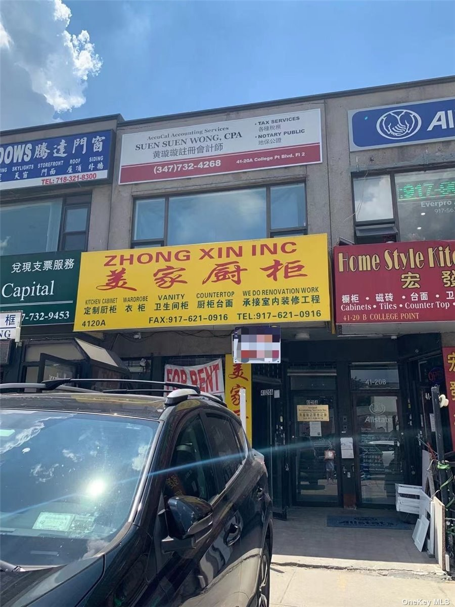41-20 A COLLEGE POINT BOULEVARD, FLUSHING, NY 11355