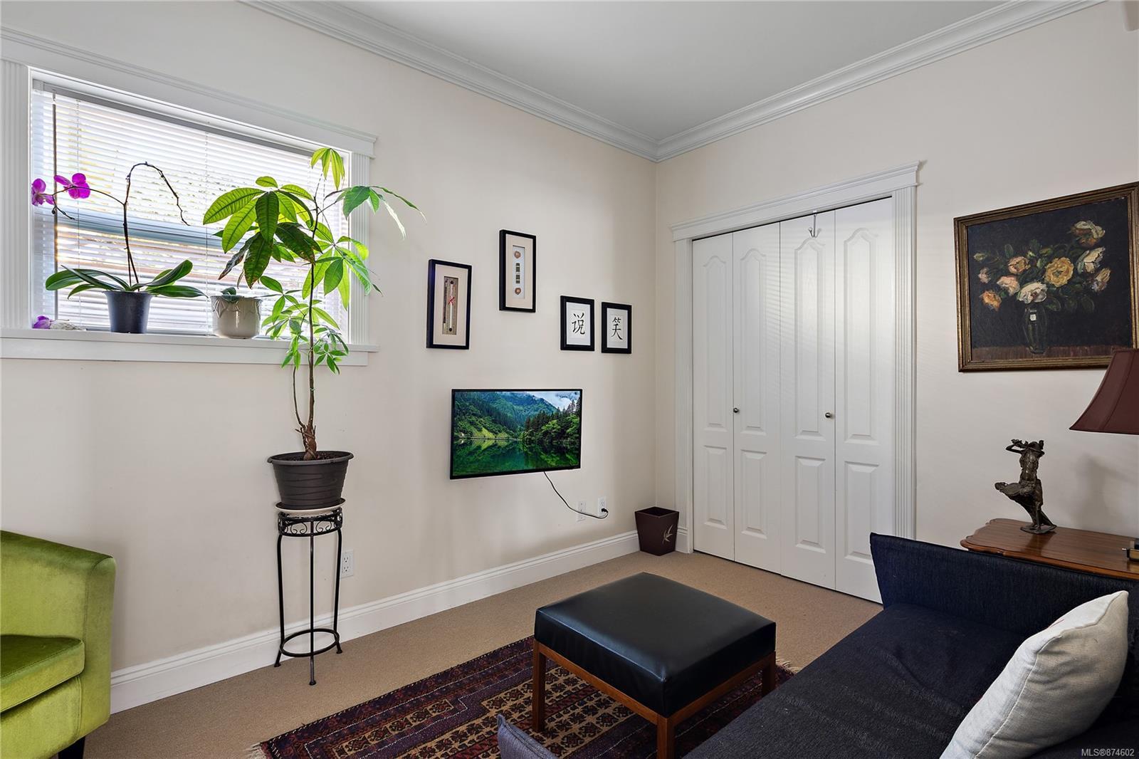 Photo 17 at 1 - 1376 Pandora Avenue, Fernwood, Victoria