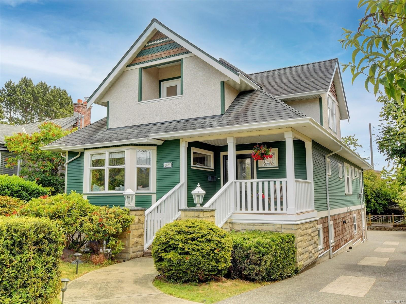 Wonderful family home located just steps to Willows Beach! This 2001 build character home offers 4500+ sq. ft, 6 bedrooms and 5 bathrooms. Oak floors, high ceilings, crown molding character style doors and windows. Fabulous kitchen, lots of cabinets, granite countertops, eating nook and family room with fire place. Living room with bay windows and FP, formal dining room, and office. Upstairs are three superb bedrooms including master with full ensuite and deck with views. The lower level offers a large rec room, bedroom and a fantastic 2 bedroom suite with laundry. Attached double garage and a great yard. Best of all is its great location, just steps to schools(GNS and Willows) , Uplands Park, Estevan shopping, and best of all Willows Beach. This really is a special home located in a prime location